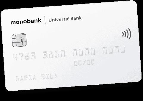 Белая карта monobank