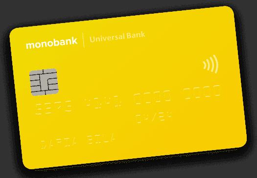 Детская карта monobank