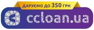 Ccloan_350