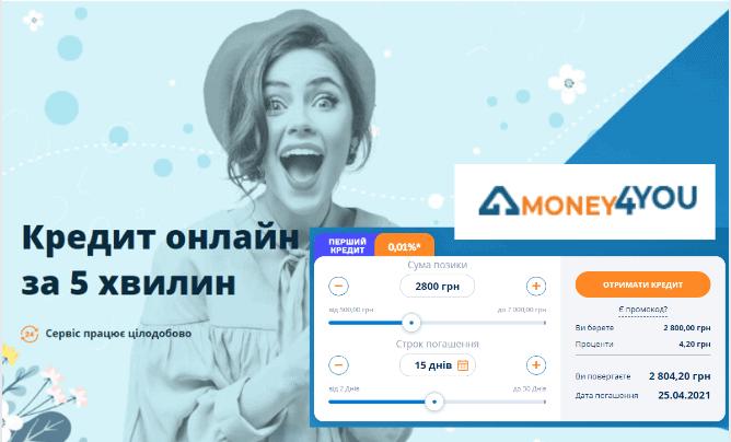 money4you_banner