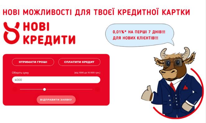 novi-krediti_banner