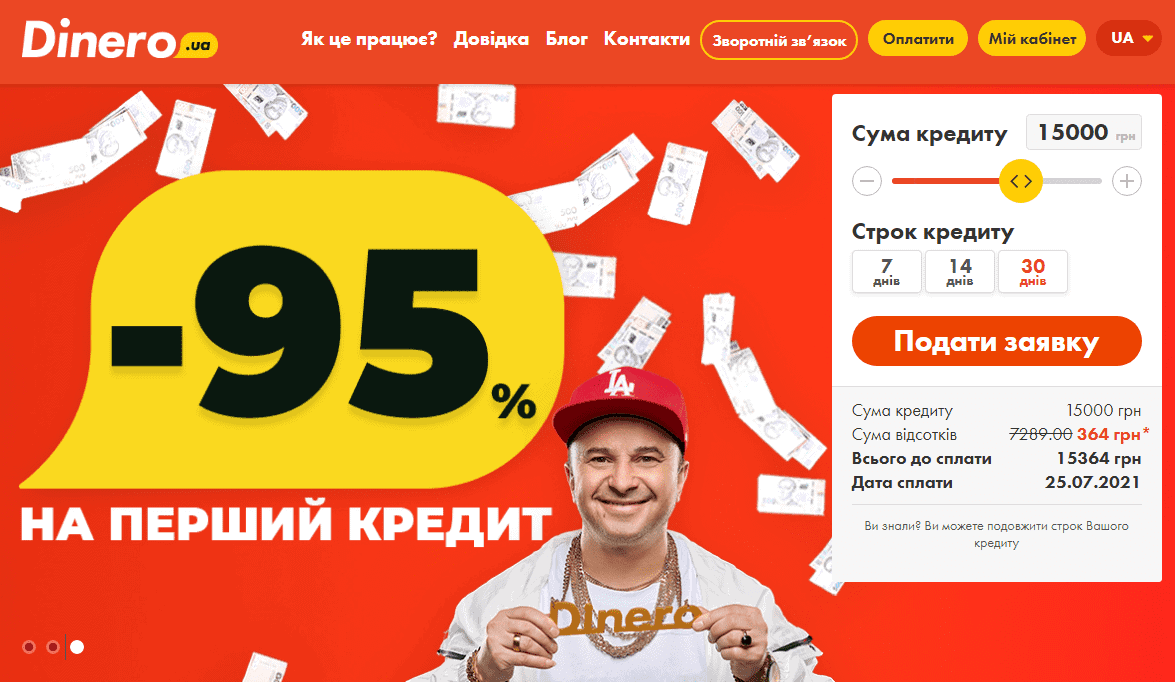 Dinero_95